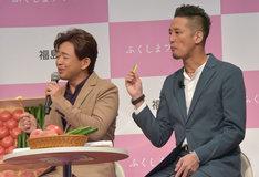 福島県産の桃ときゅうりを実食する城島茂と松岡昌宏。