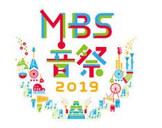 「MBS音祭2019」ロゴ