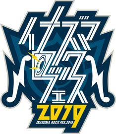 `` Inazuma Rock Festival 2019 & # 39; & # 39; logo
