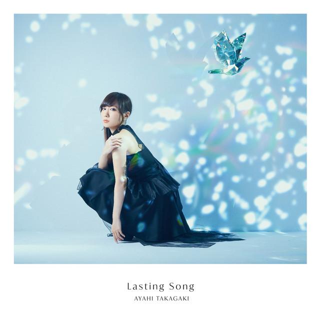 高垣彩陽「Lasting Song」初回限定盤ジャケット