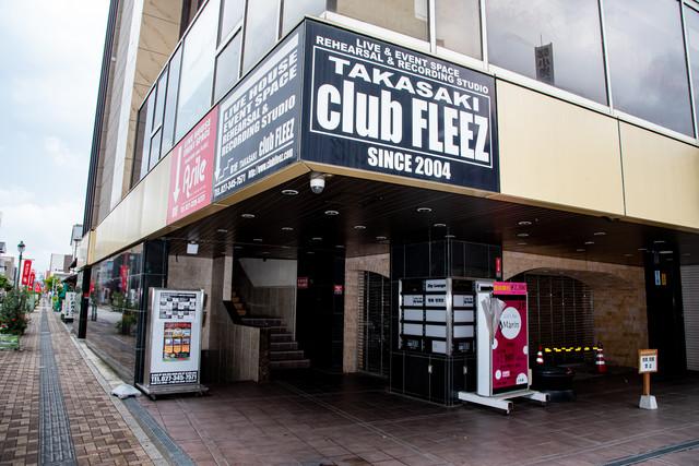高崎clubFLEEZの外観。