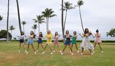 TWICE「HAPPY HAPPY Dance Making Video In Hawaii」のワンシーン。