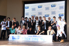 THE RAMPAGE from EXILE TRIBEとICE BOX。