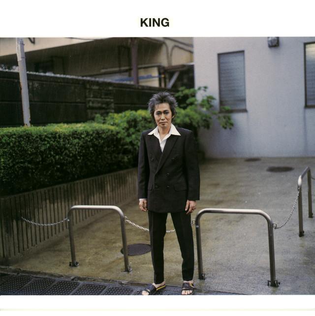 """清志郎の個人スタジオ""""ロックンロール研究所""""でレコーディングされたアルバム「KING」。2003年11月発表。"""