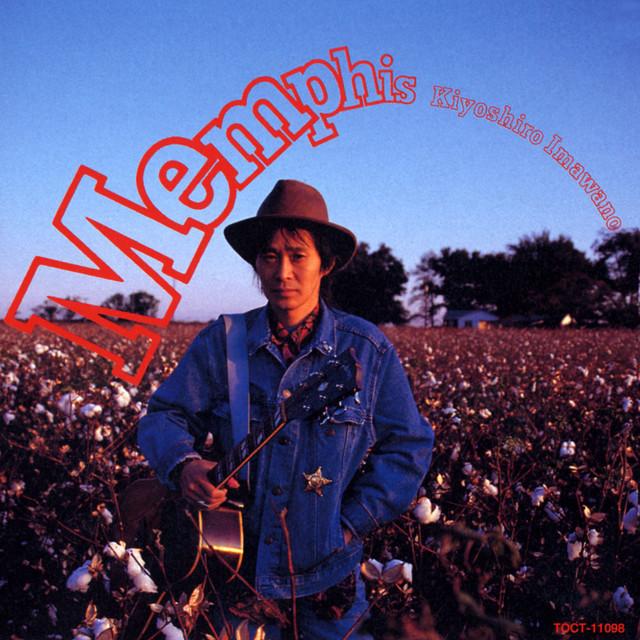 忌野清志郎ソロ2枚目のアルバム「Memphis」。1992年3月リリース。