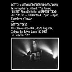 """「DSPTCH × NITRO MICROPHONE UNDERGROUNDfeaturing cherry chill will / Yuji Kaneko""""LIVE19"""" Photo Exhibition at DSPTCH TOKYO」フライヤー"""