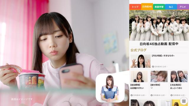 スマートニュース新CM「ブログ」編に出演する日向坂46の齊藤京子、佐々木久美。