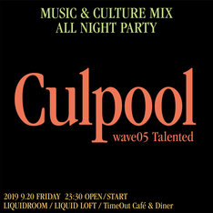 「CULPOOL -wave 05 Talented-」告知ビジュアル