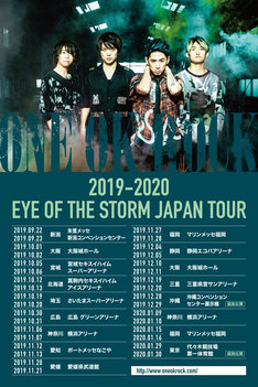 "「ONE OK ROCK 2019-2020 ""Eye of the Storm"" JAPAN TOUR」フライヤー"