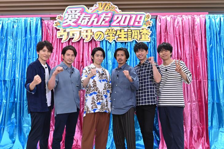 V6 (c)TBS