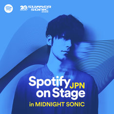 「Spotify on Stage in MIDNIGHT SONIC」に出演するTK from 凛として時雨。