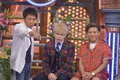 左から浜田雅功(ダウンタウン)、西川貴教、MICRO(HOME MADE 家族)。(c)読売テレビ