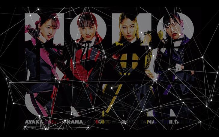 ケンモチヒデフミ(水曜日のカンパネラ)による「The Diamond Four」リミックス音源の試聴動画サムネイル。