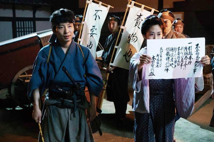映画「引っ越し大名!」より。(c)2019「引っ越し大名!」製作委員会