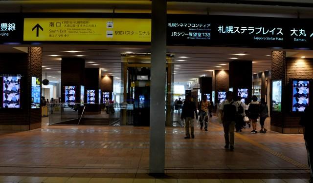 「米津玄師 2020 TOUR / HYPE」告知映像が放映される北海道・JRタワー 1F 東コンコースの様子。