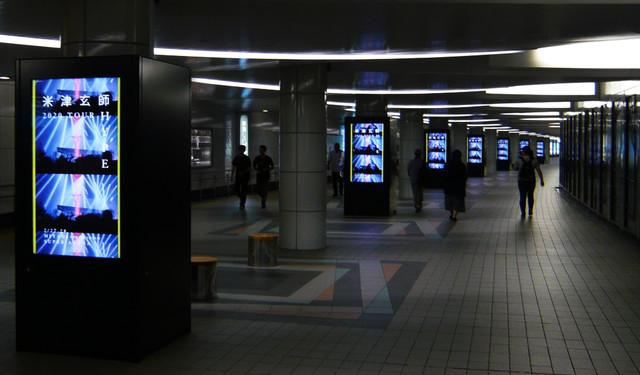 「米津玄師 2020 TOUR / HYPE」告知映像放映中の仙台駅東西地下自由通路の様子。