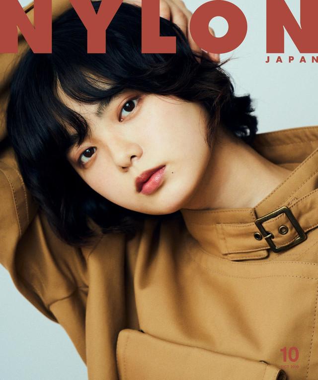 「NYLON JAPAN」10月号表紙画像