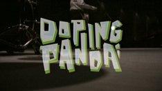 DOPING PANDA「Fine by me」ミュージックビデオのワンシーン。