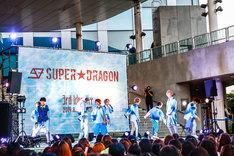 SUPER★DRAGON(撮影:笹森健一)
