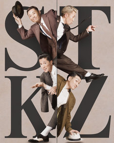 s**t kingz