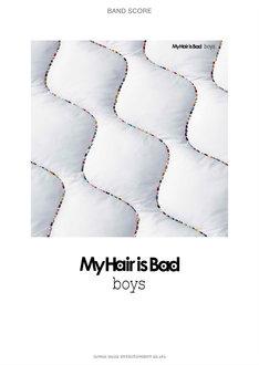 「バンド・スコア My Hair is Bad『boys』」表紙