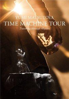 松任谷由実「TIME MACHINE TOUR Traveling through 45 years」ジャケット