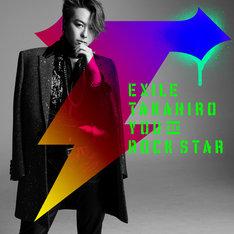 EXILE TAKAHIRO「YOU are ROCK STAR」ミュージックカード通常版
