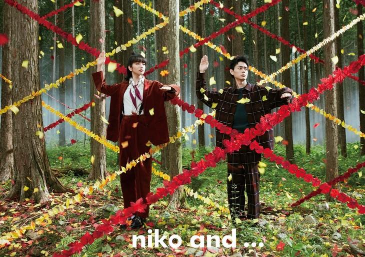 「niko and...」のWebムービー「autumn true true true」より。