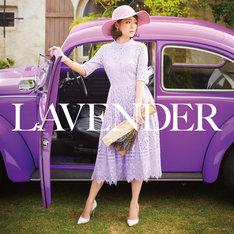 chay「Lavender」初回限定盤ジャケット
