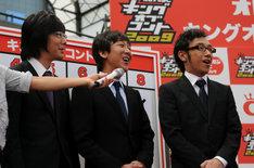 代表作ともいえる勝負ネタで大きな笑いを集めた東京03。
