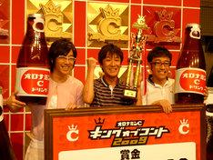今年のコント日本一に輝いた東京03。