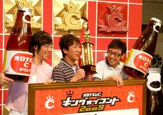 優勝記者会見の東京03。優勝に浮き足立つこともなく、ライブへの強いこだわりを記者に向けて話した。