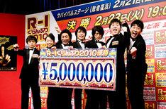 決勝に進出した面々。優勝賞金500万円を目指して2月23日(火)にバトルを繰り広げる。