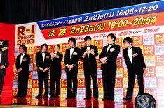 決勝戦に進出した7名。なだぎ武はドラマ収録の都合で欠席となった。
