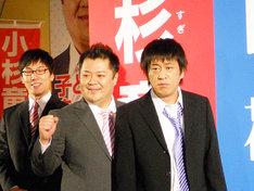 大阪・ひらかたパークにて行われた「ひらパー兄さん選挙 開票ライブ」の模様。当選した小杉はガッツポーズで撮影に臨んだ。
