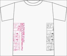 かりあげクン特製Tシャツ。両脇下に有吉弘行が選んだ4コママンガが掲載されている。(c)植田まさし/双葉社
