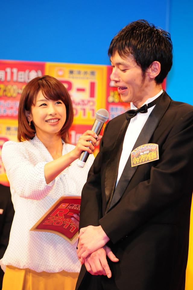 加藤綾子(フジテレビアナウンサー)とキャプテン渡辺。