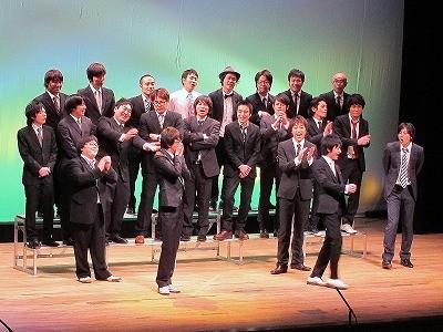 永沢の名前が発表された瞬間。
