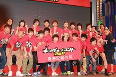 「キングオブコント2011」開催発表会見で、大会にかける決意を語ったコント師10組。