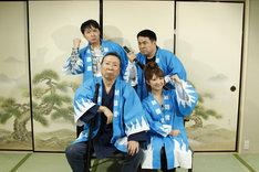 「笑う新選組」MCの石倉三郎、矢口真里(前列左から)と、エレキコミック今立、コント山口君と竹田君・山口(後列左から)。(c)テレビ朝日