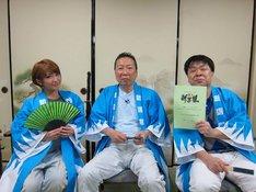 「笑う新選組」のMCを務める石倉三郎(中央)、矢口真里(左)、コント山口君と竹田君・山口(右)。通常はエレキコミック今立も出演している。
