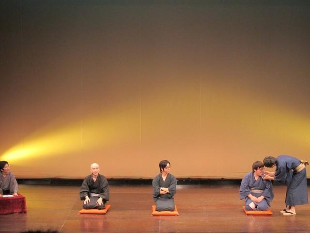 風藤松原・風藤、Hi-Hi岩崎、タイムマシーン3号・関、全員めがねの笑点。磁石・永沢は「幸せとめがねを運ぶ」山田めがね。