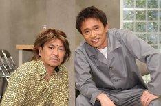 11月5日(土)放送の「松本人志のコント MHK」にて10年ぶりにコント披露するダウンタウン。(c)NHK