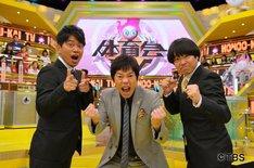 「炎の体育会TV」司会の雨上がり決死隊と今田耕司(中央)。彼らをはじめ、芸人たちが女子アスリートとガチンコ対決を繰り広げる。(c)TBS