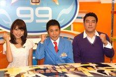 新番組「おかっちM.C. THE MANZAI 応援宣言!」でMCを務めるナインティナイン岡村(中央)と、フジテレビ三田友梨佳アナ(左)、佐野瑞樹アナ(右)。