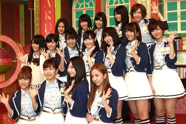 AKB48「なるハイ」新装開店、た...