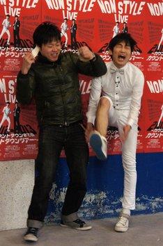 たまたまその場に居合わせたエハラマサヒロ(左)に「スネガムテ」を仕掛けられた石田(右)。スネに貼られたガムテープを一瞬で剥がされ絶叫していた。