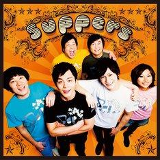 5upよしもと芸人音楽ユニット・5uppersのCD+DVD「それぞれのストーリー」ジャケット。