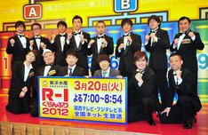 「R-1ぐらんぷり2012」決勝進出者発表会見の模様。