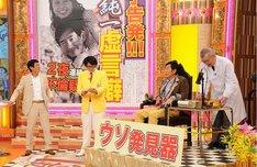 「さんまの芸能界ワイドショー家族No.1決定戦」(c)ABC